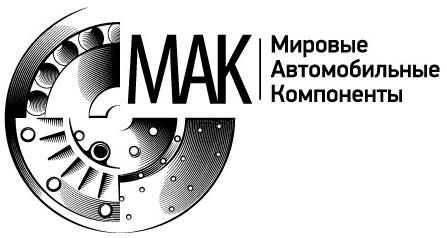 MAK Award
