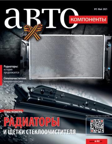 AK5-2021_cover.jpg?itok=WnzTao2z