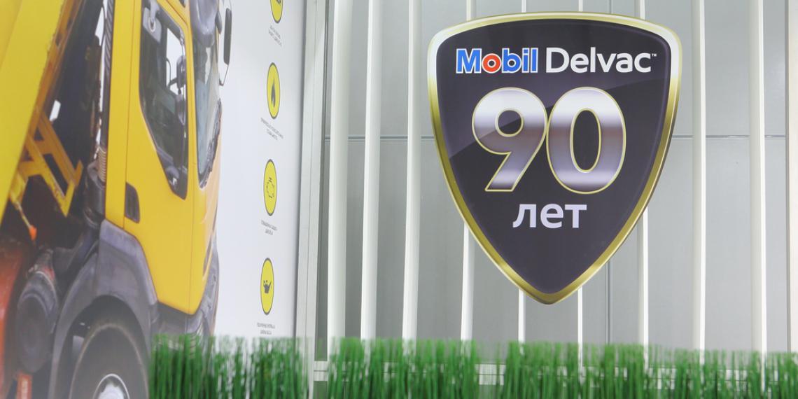 ExxonMobil отмечает 90-летие бренда Mobil Delvac
