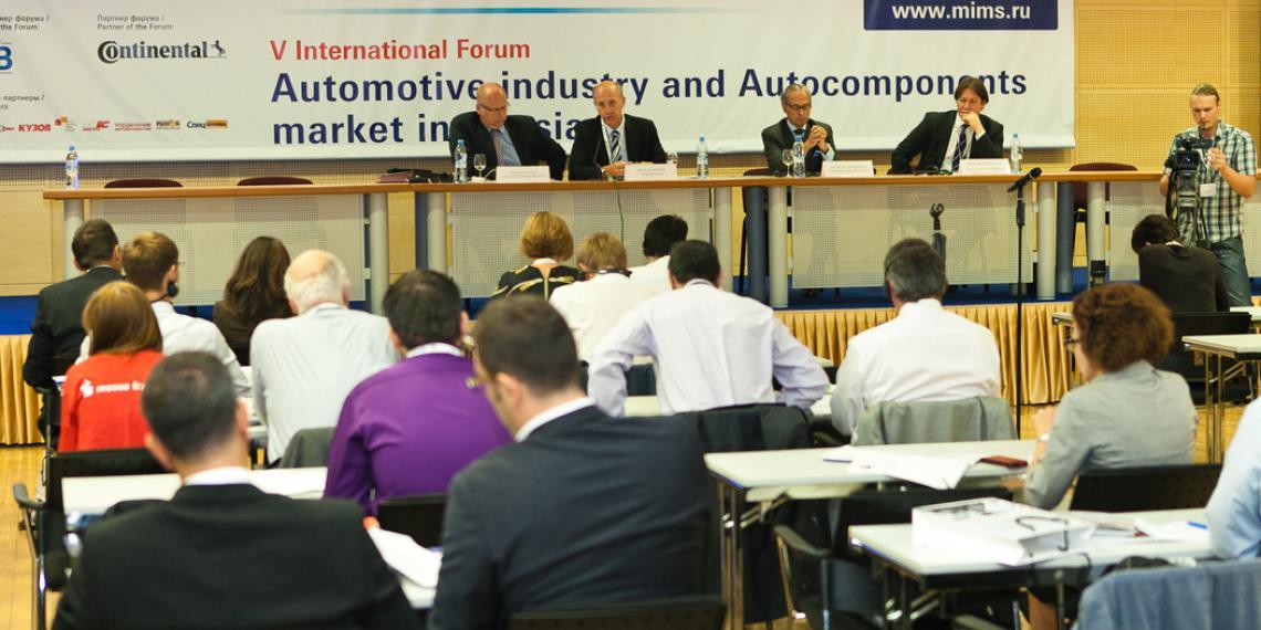 Московский Международный Форум Автомобилестроения 2015