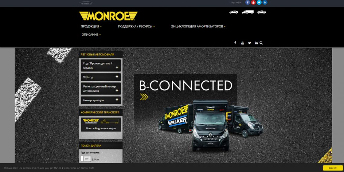 Интернет-сайт Monroe — перезагрузка!