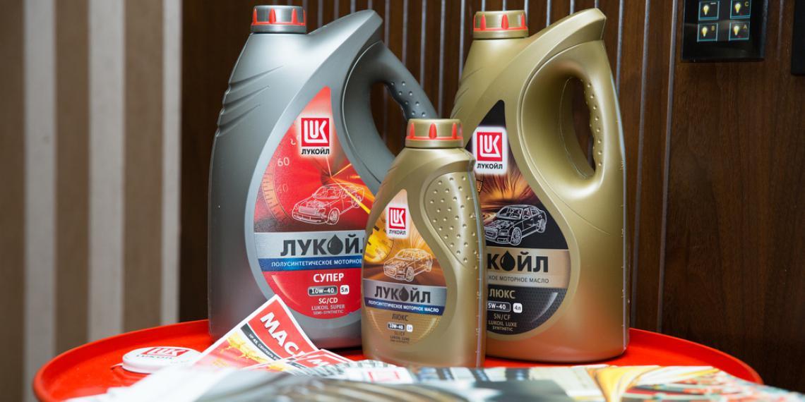 Инновационному бизнесу смазочных материалов ЛУКОЙЛ 10 лет
