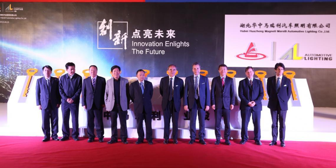 Magneti Marelli: новые территории в Китае