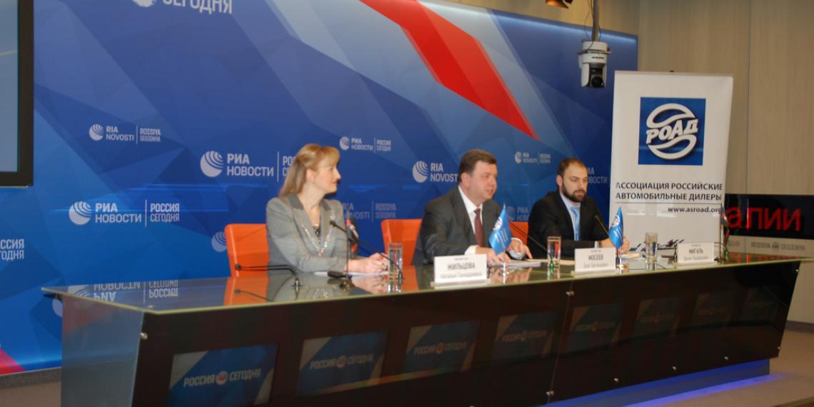 Российский авторетейл – 2017–2018. Проблемы и перспективы