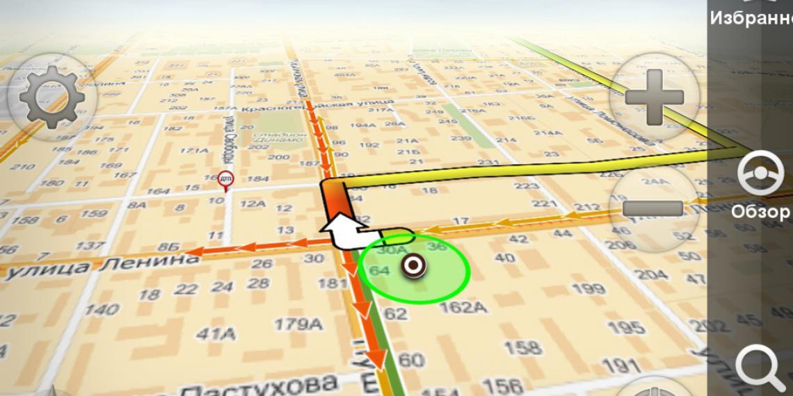 Яндекс.Навигатор покажет где купить масла Castrol