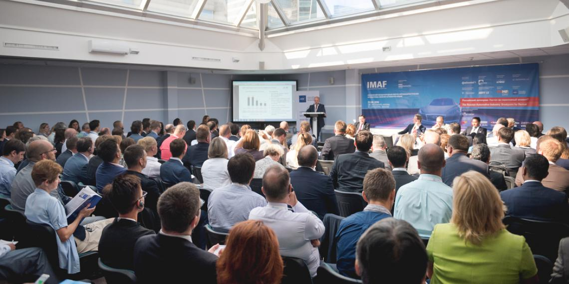 IMAF 2018. IX Московский Международный Форум Автомобилестроения