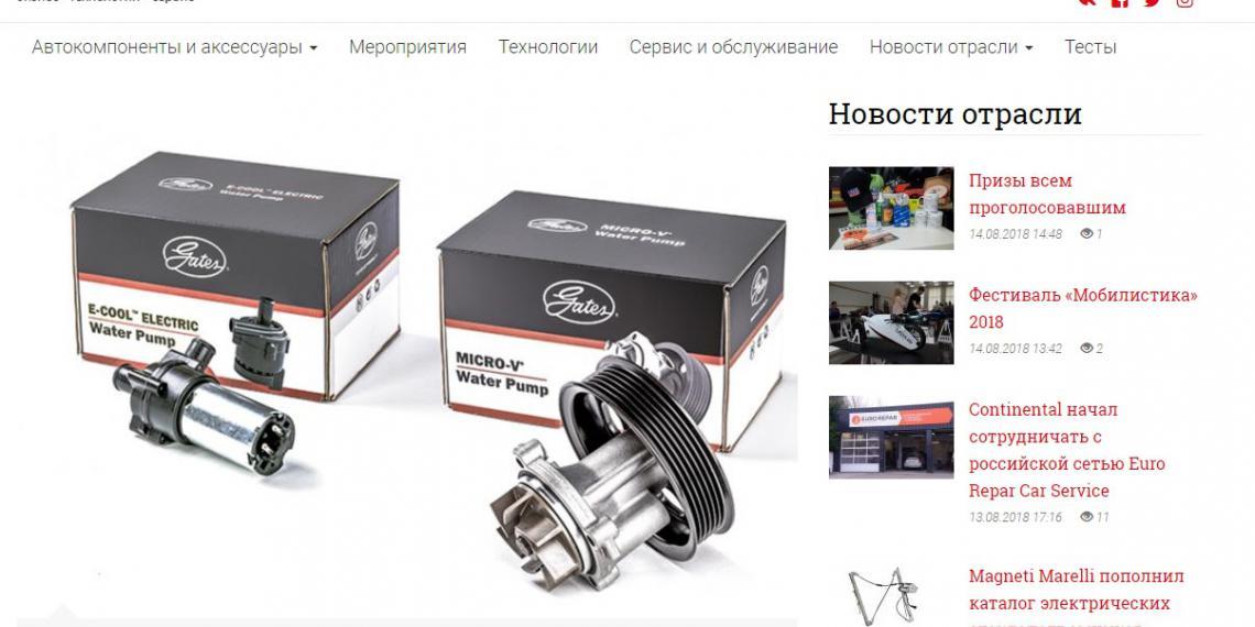 a-kt.ru обновил внешний вид