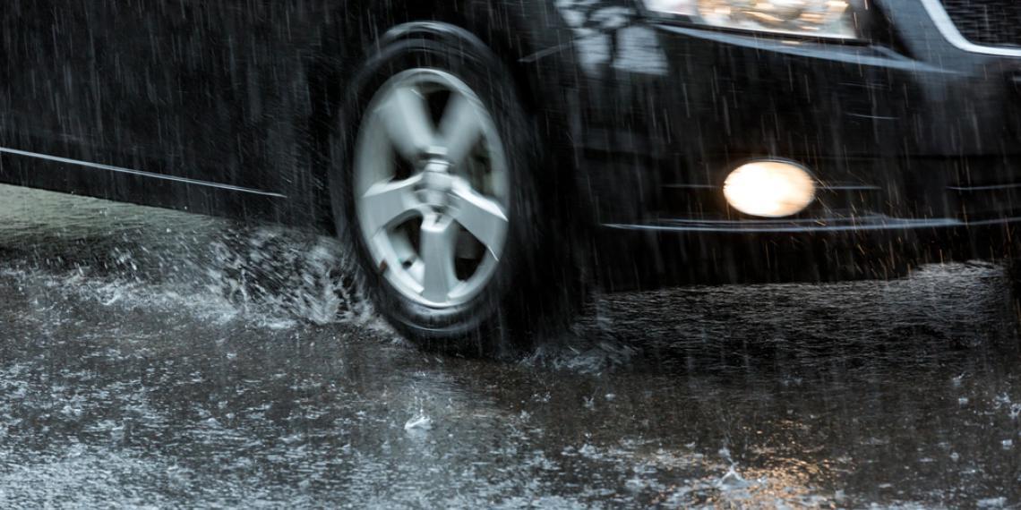 Компания Bosch разрабатывает специальный погодный сервис