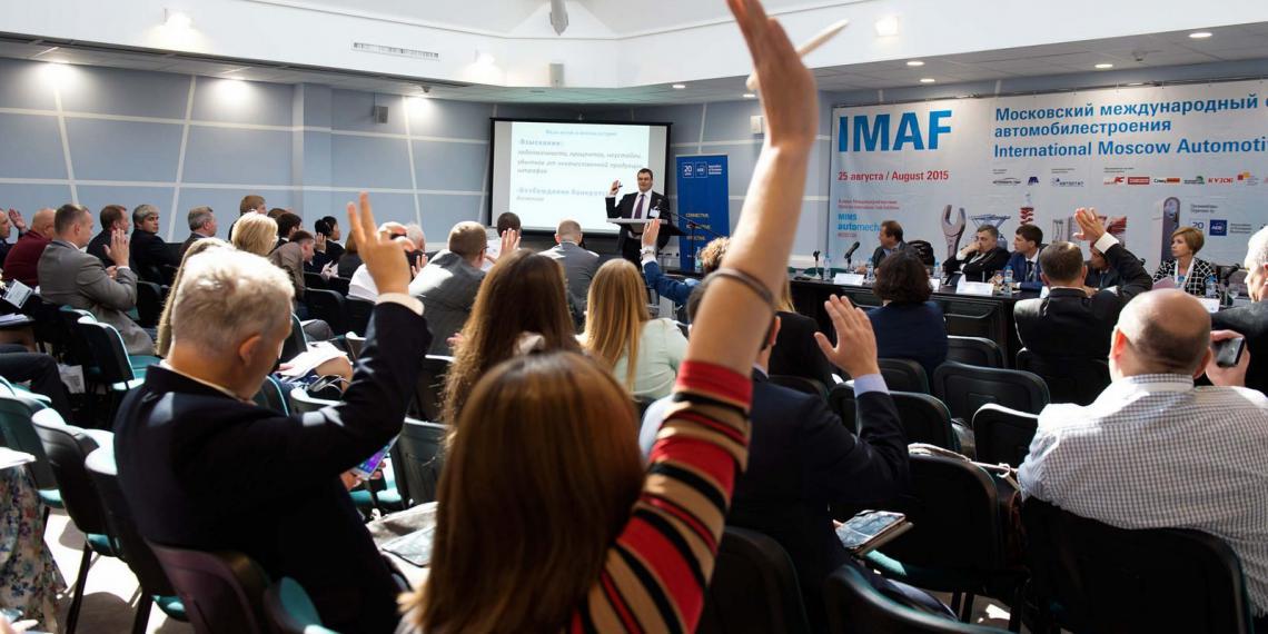 IMAF 2018 Последние дни регистрации