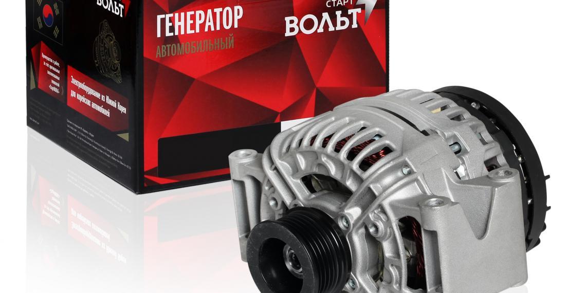 Новые генераторы СтартВОЛЬТ