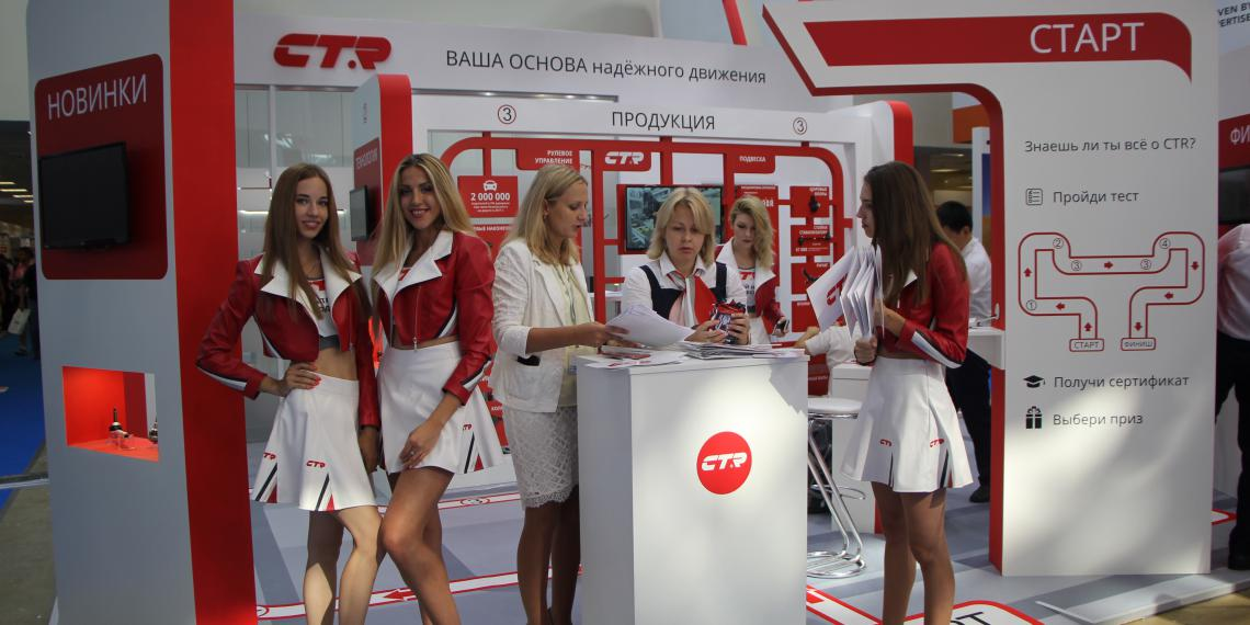 MIMS Automechanika 2018. CTR: Покорение Европы
