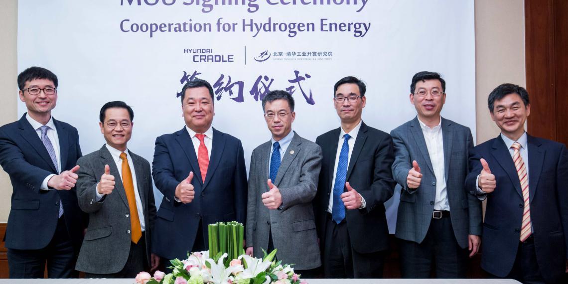 Hyundai создаст Фонд водородной энергии