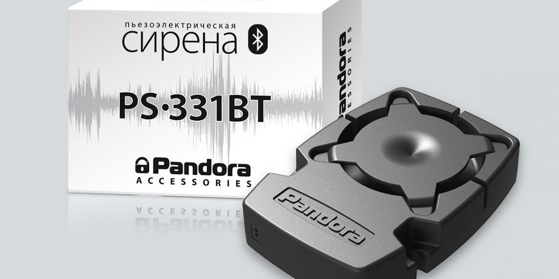 Pandora обновила модель сирены PS-330