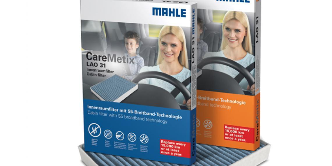 MAHLE представила салонный фильтр CareMetix