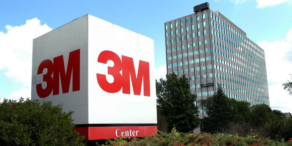Новые бизнес-сегменты 3М