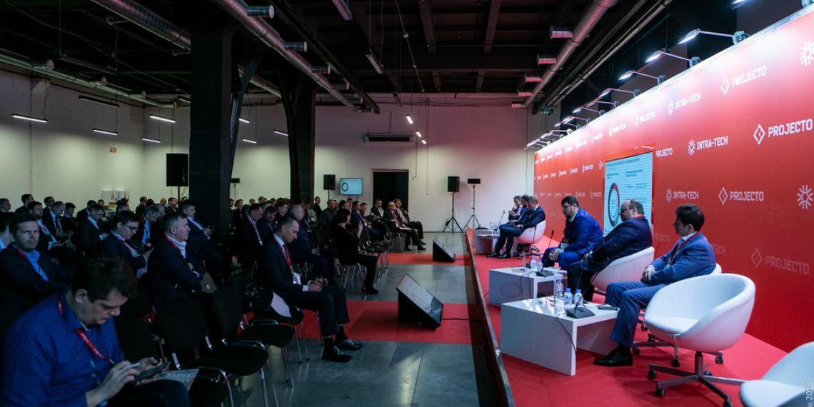 IX Международная практическая конференция INTRA-TECH