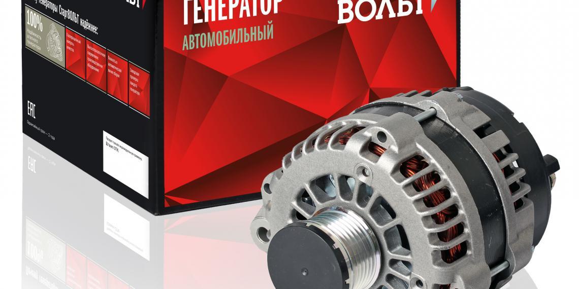 StartVOLT начал поставки десяти новых позиций генераторов