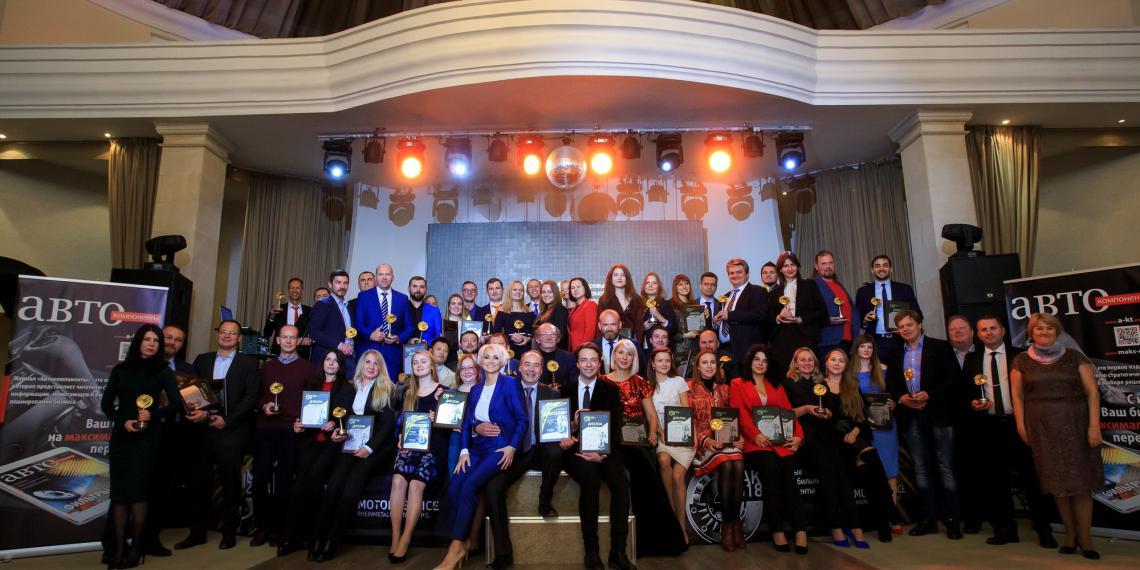 Премия МАК назовет человека 2019 года в автомобильной индустрии