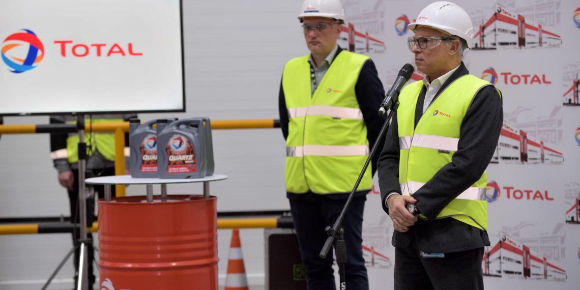 Завод Total в Ворсино отметил год работы