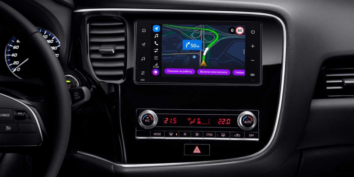 Mitsubishi Outlander и Pajero Sport оснастили системой Яндекс.Авто