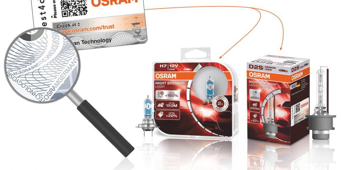 OSRAM расширил возможности приложения проверки ламп на подлинность