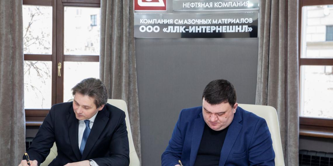 Лукойл и Кировская область подписали соглашение