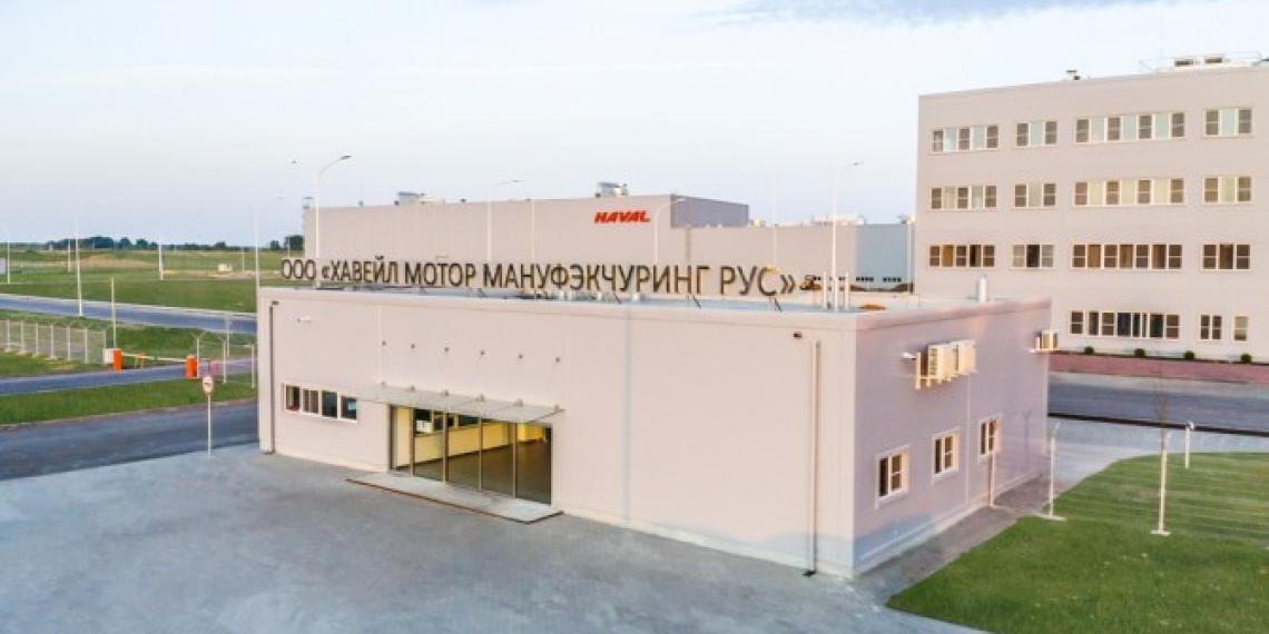 Haval начнет производство двигателей в Тульской области