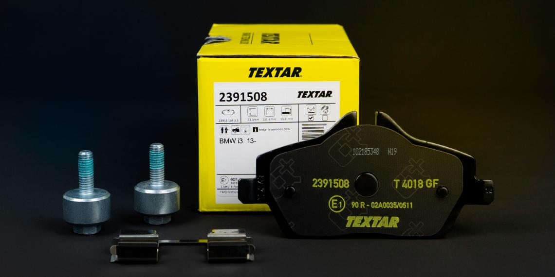 TMD Friction представила тормозные колодки для электрических и гибридных автомобилей