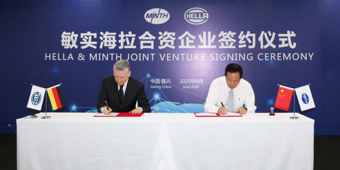 Новое совместное производство HELLA и MINTH в Китае