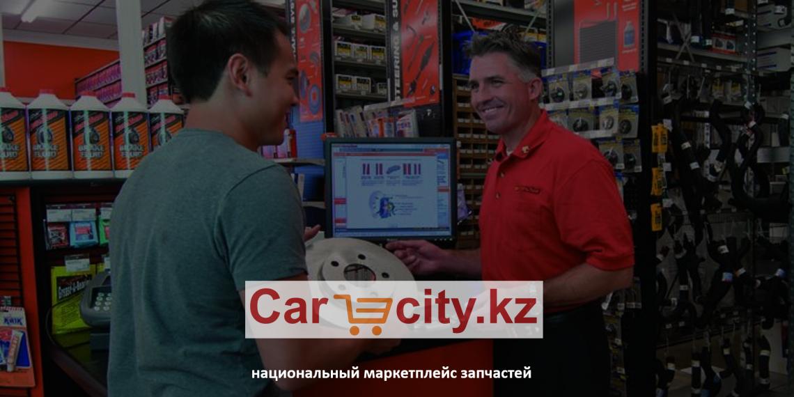 В Казахстане запустили национальный маркетплейс автозапчастей