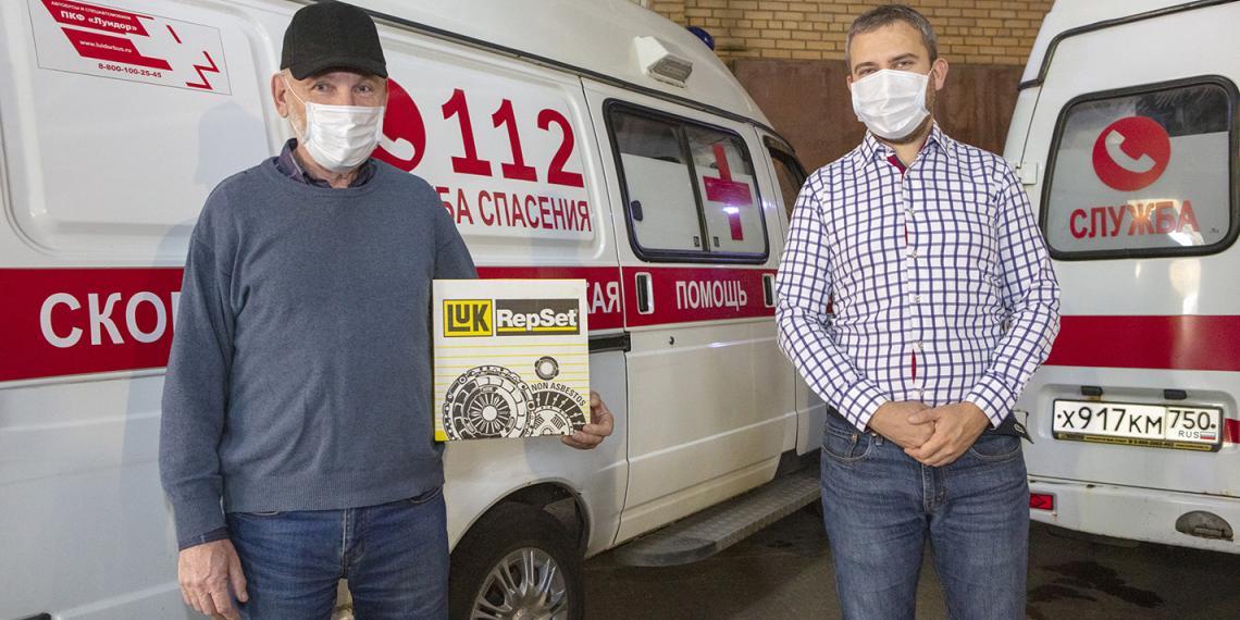 Schaeffler поддерживает станцию скорой помощи в борьбе с коронавирусом