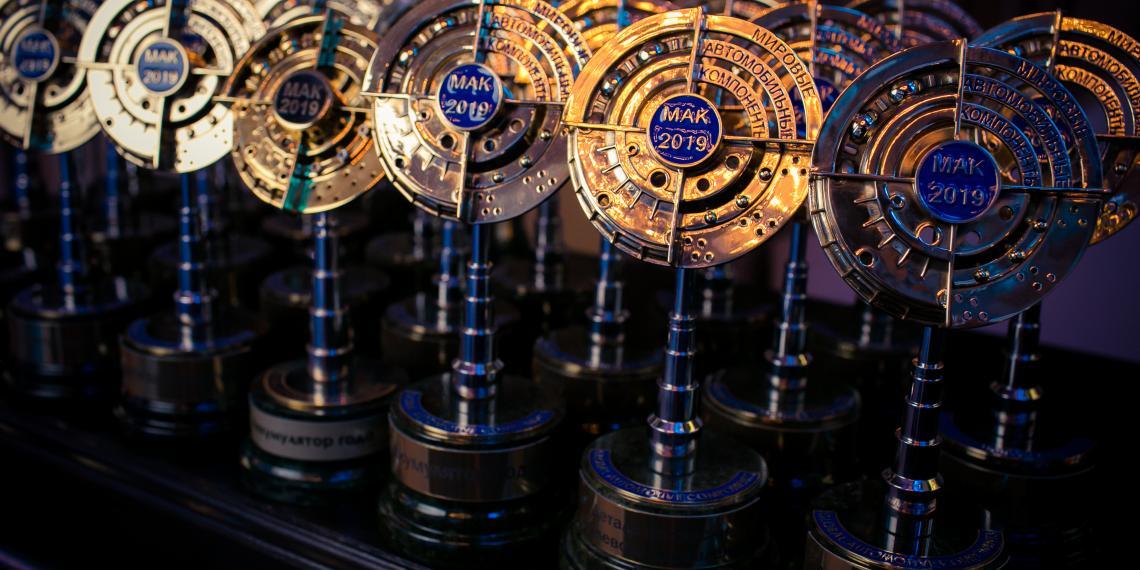 Премия МАК переносится на 2021 год