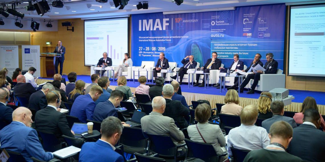Итоги года на Московском Международном Форуме Автомобилестроения IMAF 2020