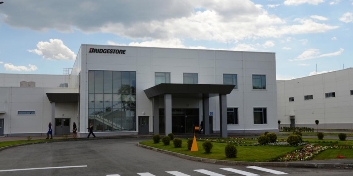 Bridgestone отметила 90-летие со дня своего основания