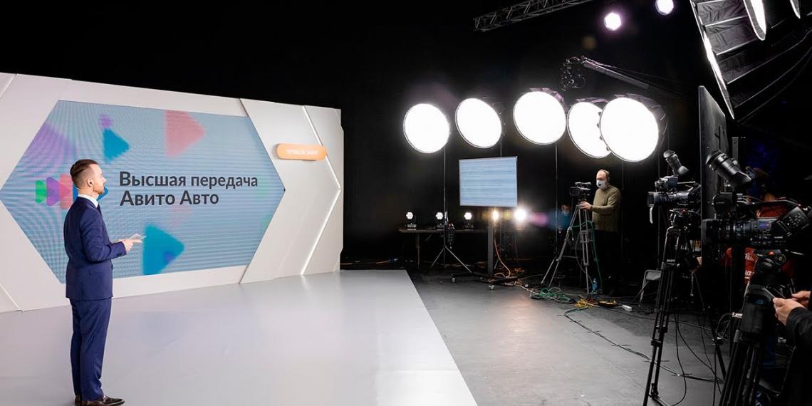 Онлайн-конференция Авито Авто «Высшая передача»