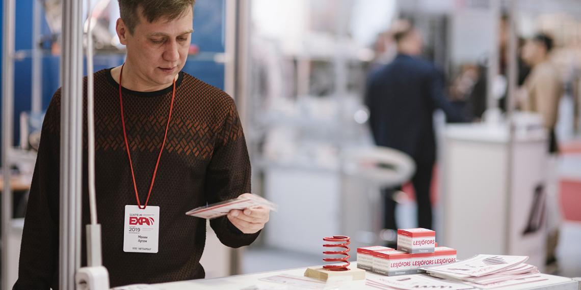 ШАТЕ-М Экспо возвращается в Екатеринбург