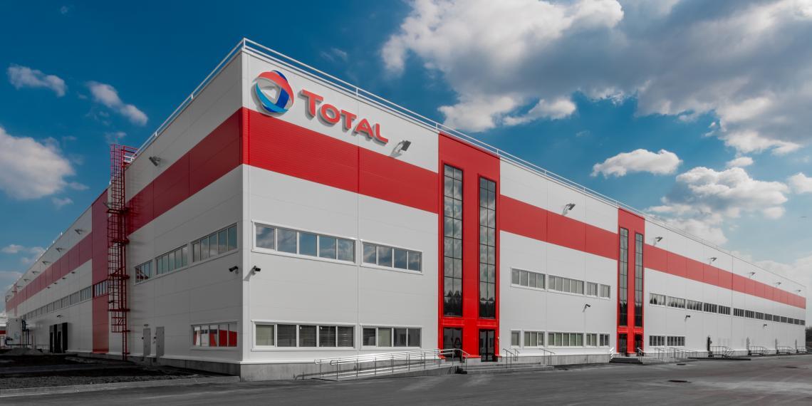 Total Vostok в Ворсино сообщил об успехах за 2020 год