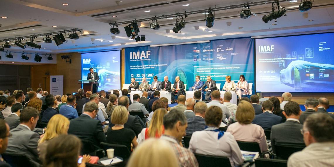 Международный Московский Автомобильный Форум IMAF