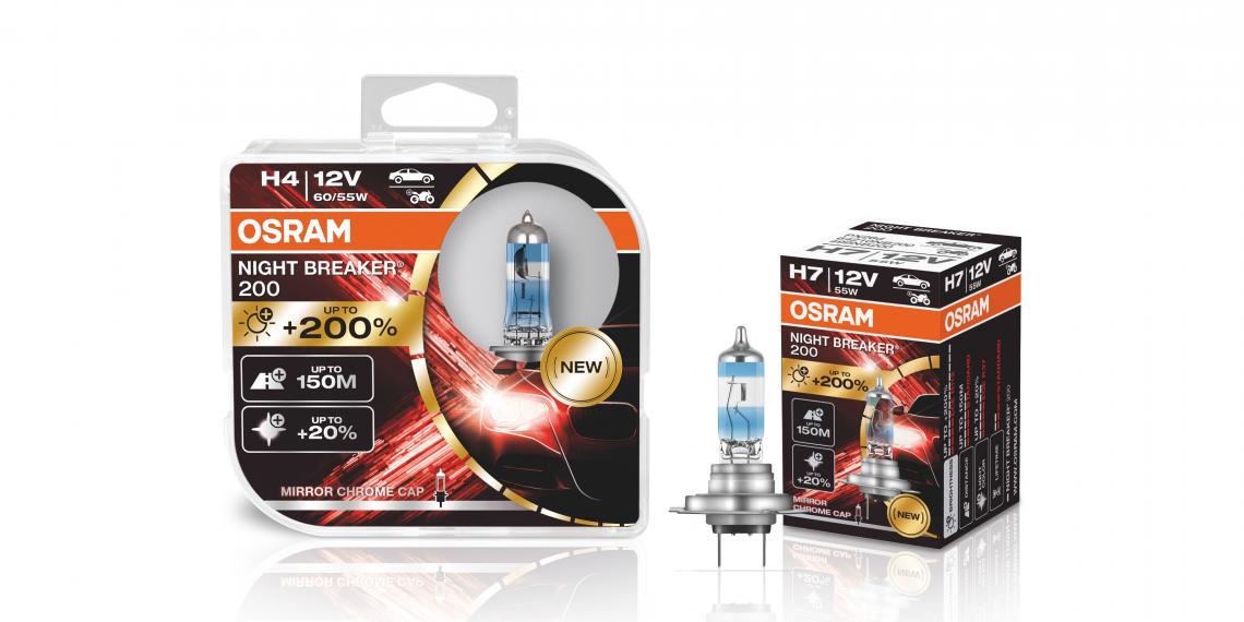 Новинка OSRAM. Галогенная лампа повышенной яркости