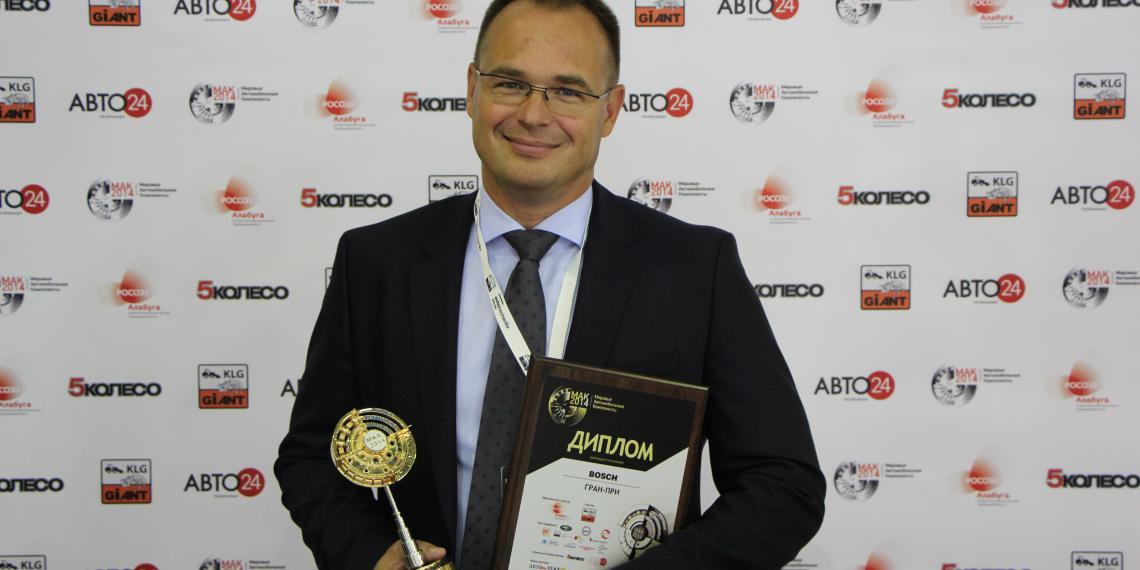 Три профессиональные награды для Bosch