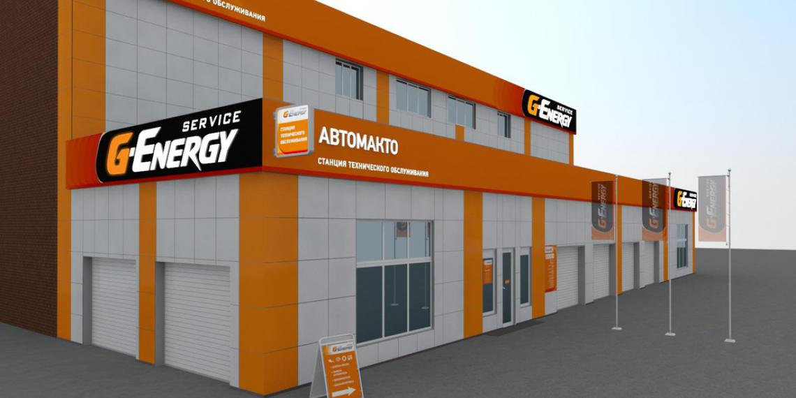 Первая станция G-Energy Service в Перми