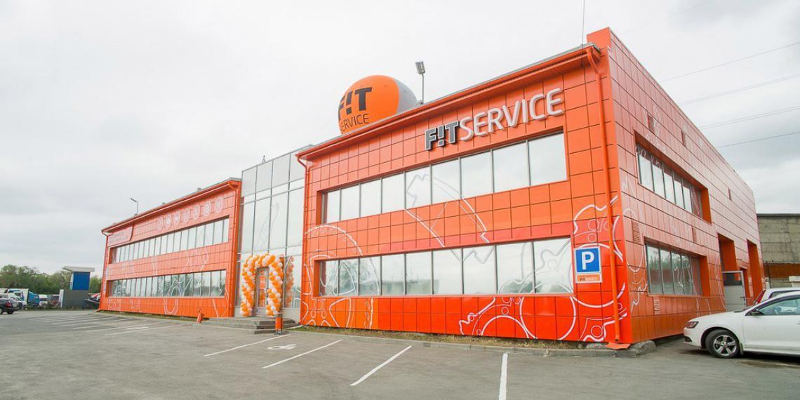FIT SERVICE получила статус официального партнера DENSO