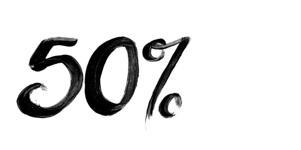 ММАС 2016 снижает стоимость аренды выставочных площадей