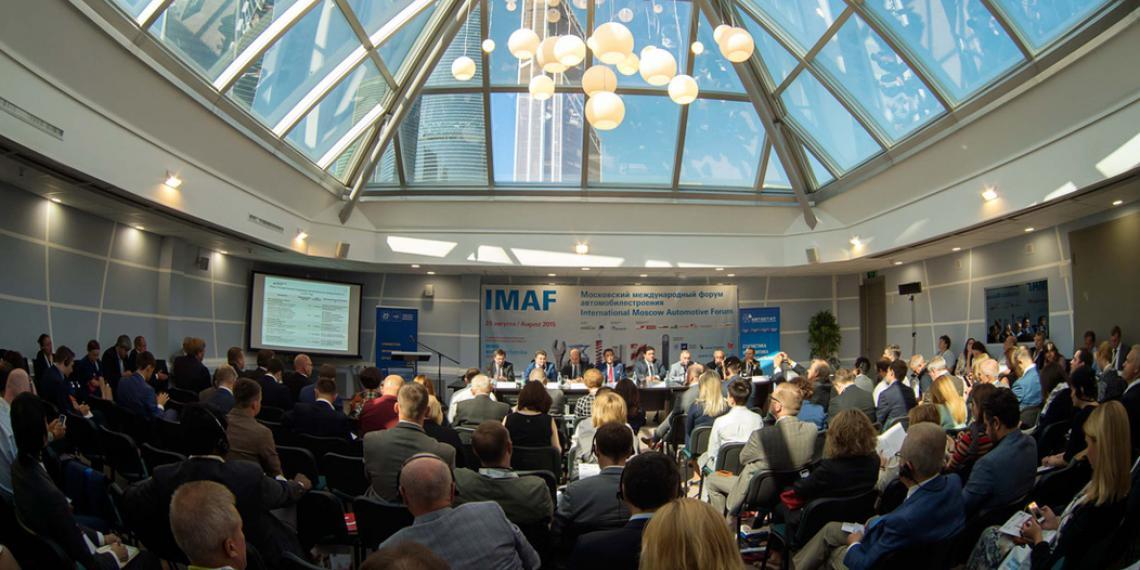 MIMS Automechanika Moscow 2016: прямые переговоры производителей, поставщиков и закупщиков