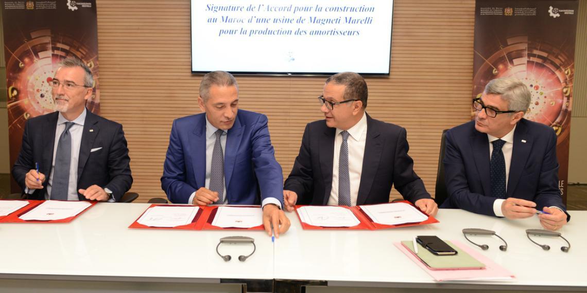 Magneti Marelli и Королевство Марокко возведут новый завод автокомпонентов
