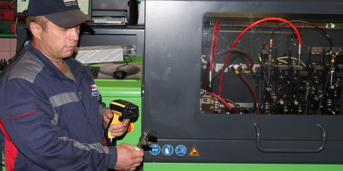 Контроль качества ремонта Bosch