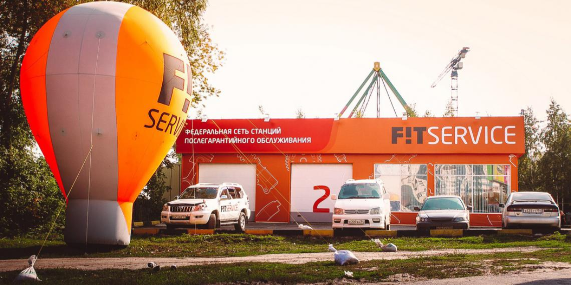 FIT Service рассказал о франшизе