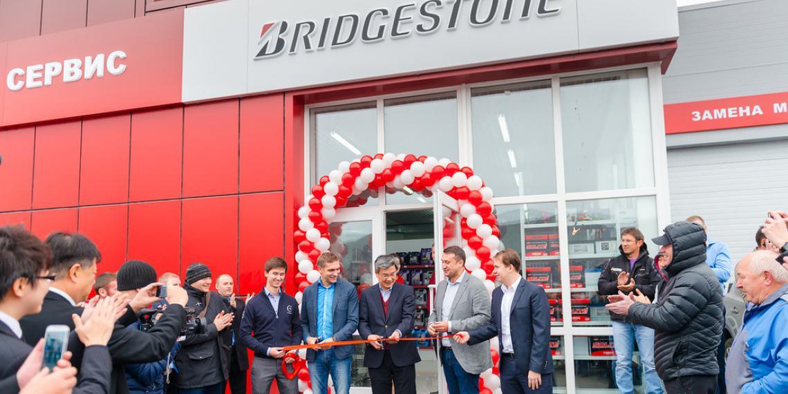 Открытие флагманского магазина Bridgestone