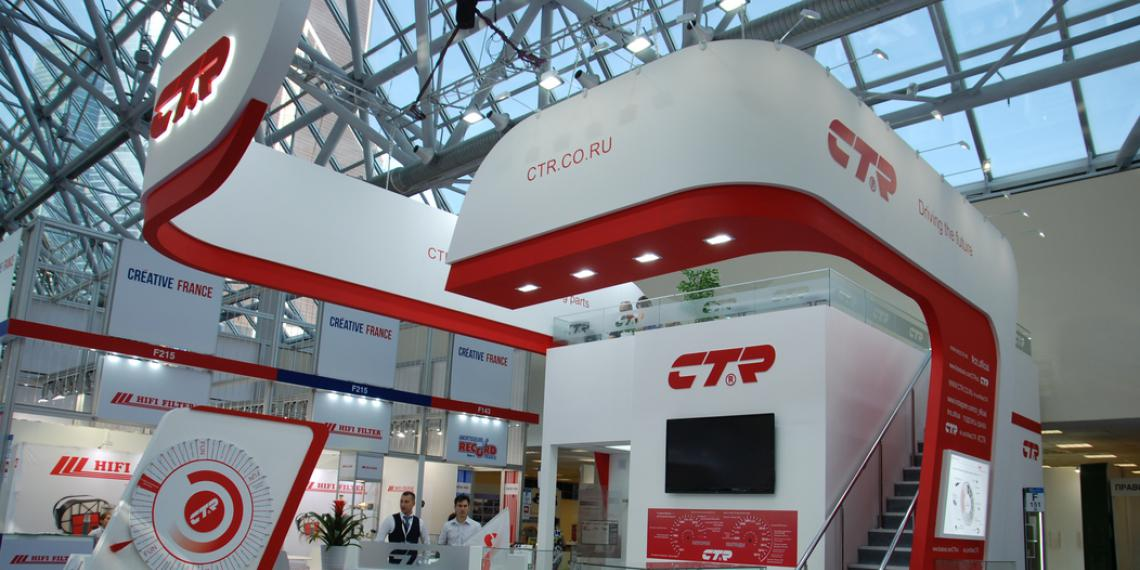 CTR на MIMS Automechanika Moscow 2017