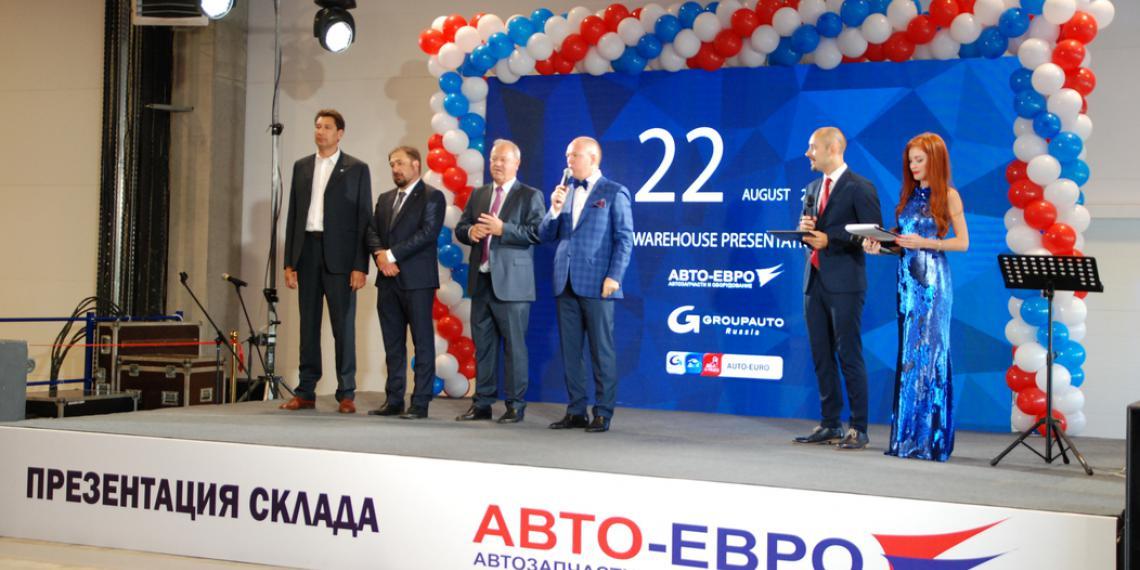 """Компания """"Авто-Евро"""" открывает новый склад."""